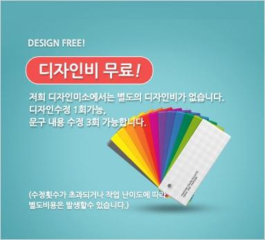 1 by designmiso